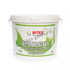 Грунтовка BITEX Betonkontakt