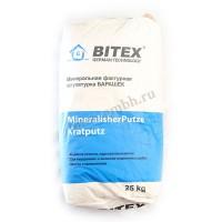 Декоративная штукатурка Bitex MineralischerPUTZ Kratputz