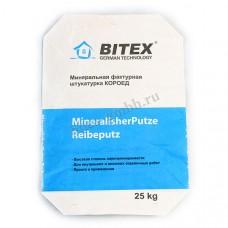 Декоративная штукатурка Bitex MineralischerPUTZ Reibeputz